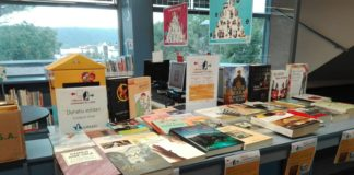 Biblioteca Sant Antoni Calonge